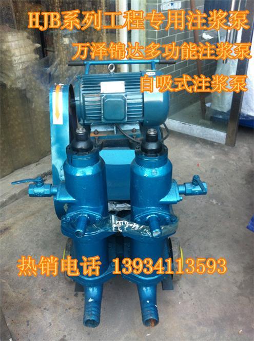 内蒙古包头供应小型易操作注浆泵