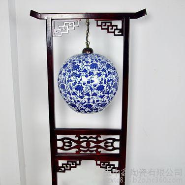 陶瓷灯具陶瓷灯具生产厂家灯具价格