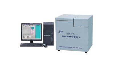 供应华泰牌ZDHW-6G不锈钢微机量热仪
