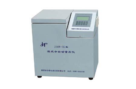 供应ZDHW-5G单片机全自动量热仪