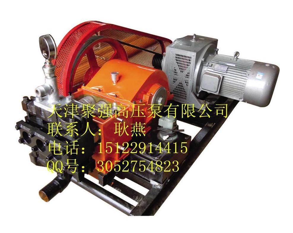聚强高压注浆泵/隧道专用小型泵