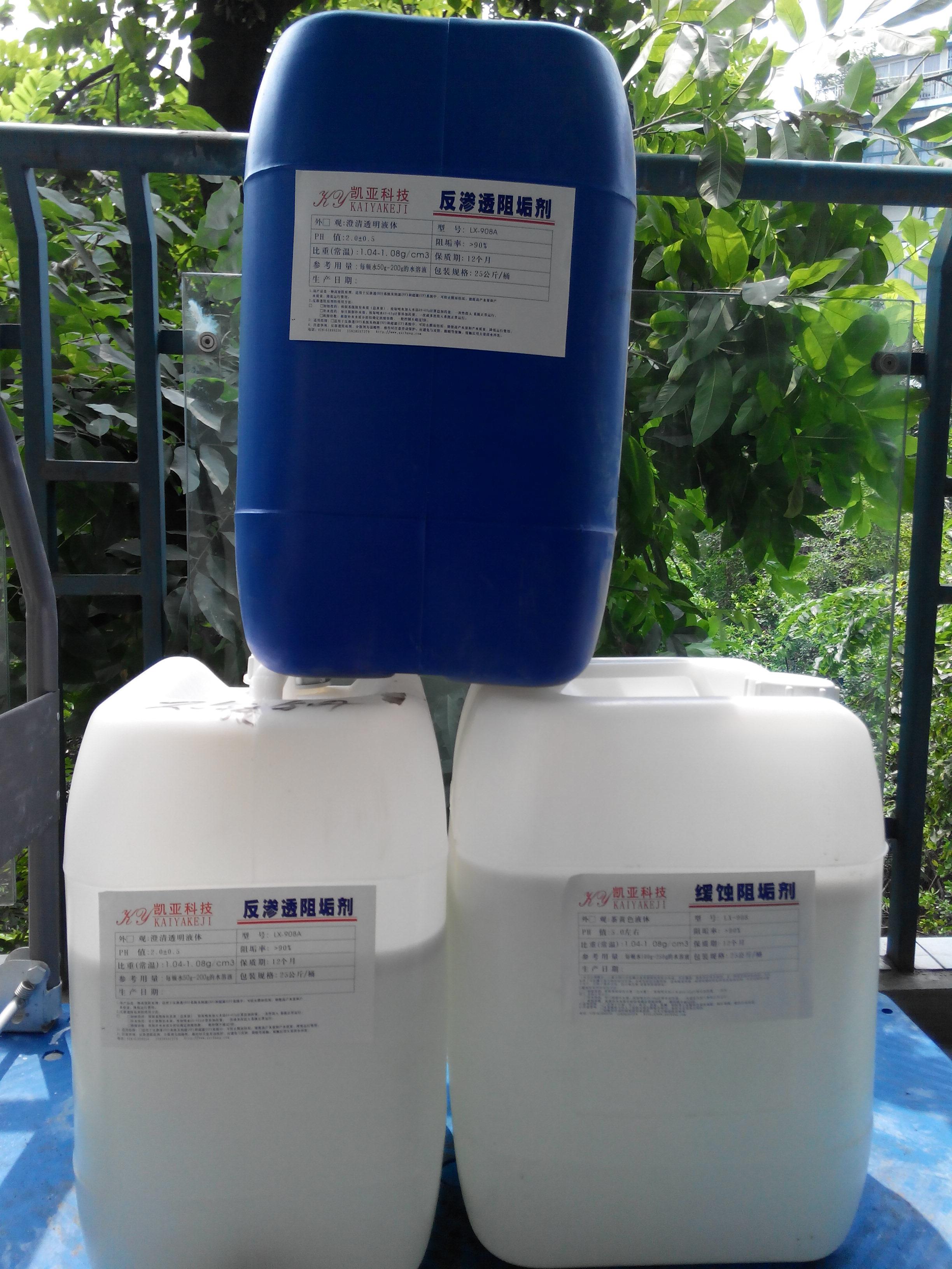 返渗透阻垢剂、油田回注水阻垢剂