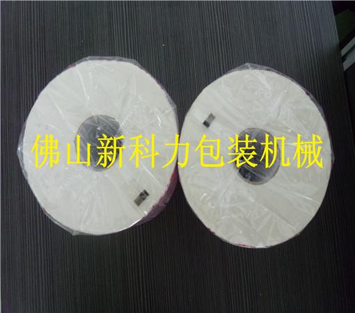 供应卷纸自动进料包装机