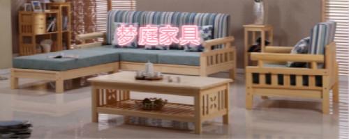 苏州家具厂定制/定做实木沙发 松木沙发组合