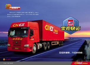 上海佳吉物流公司学生行李托运电话021-39553129