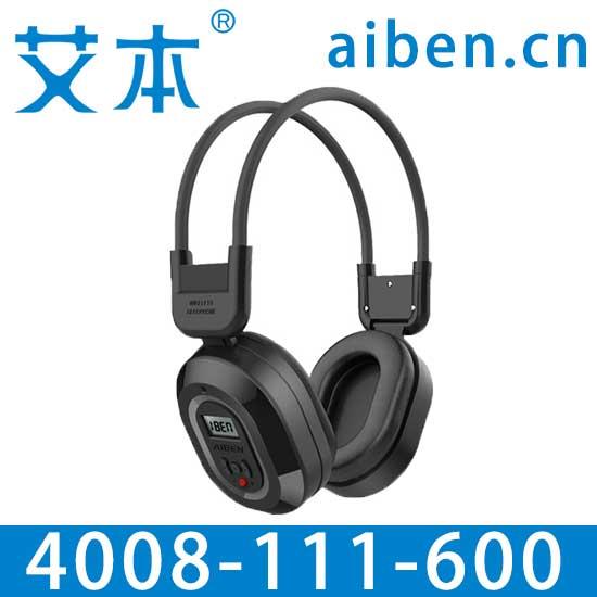 吉林四六级听力耳机批发首选艾本耳机