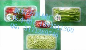 供应带托盒蔬菜包装机