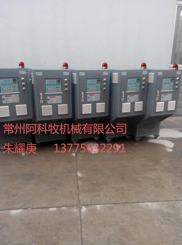 油温控制器热油温度控制器油温控制器价格