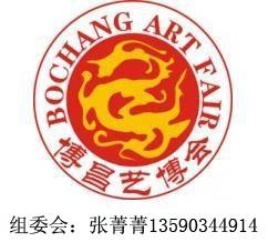 2015重庆书画展(10月重庆书画展)