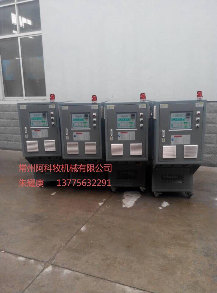 蒸汽模温机蒸汽模温机厂家蒸汽模温机公司