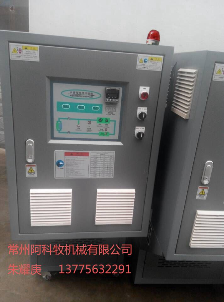 供应压铸模具加热机压铸模具油加热机