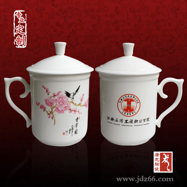 纪念礼品茶杯定做礼品杯子厂家