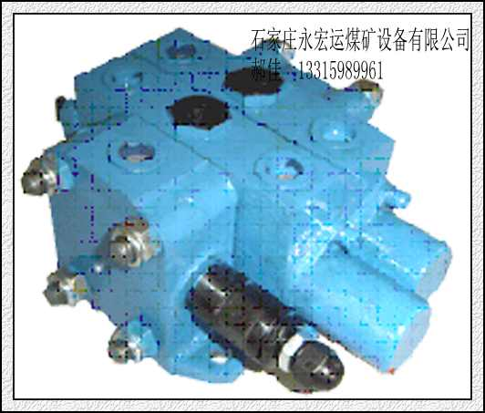 FHS-15多路换向阀