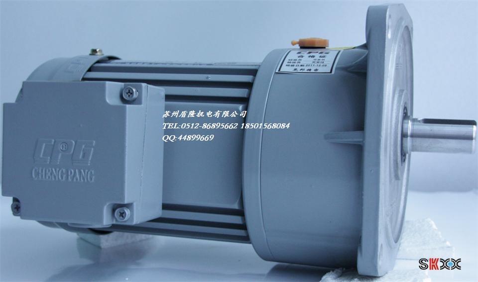 CPG电机CV-1/CV-2/CV-3/CV-4减速机