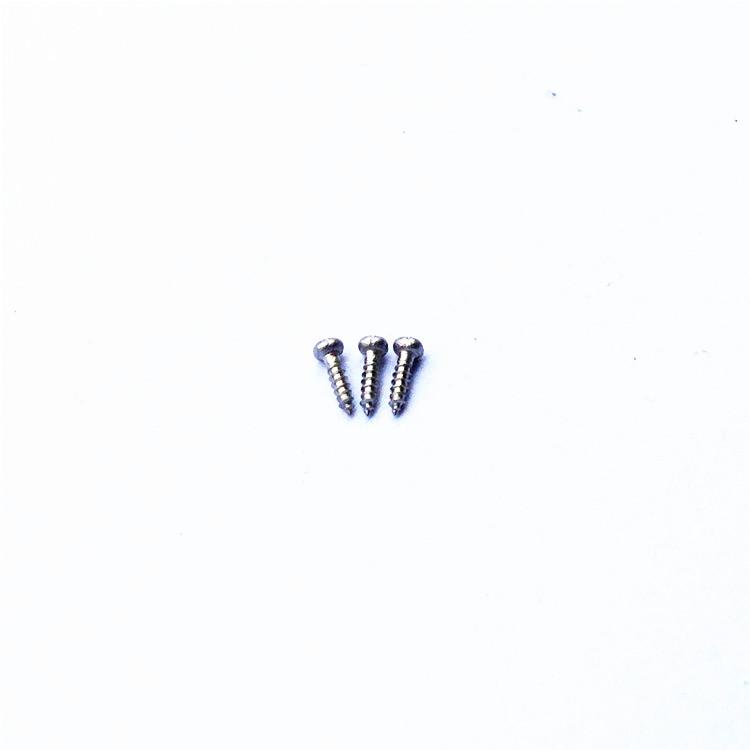 【十字圆头自攻螺丝】PA2.0*6.环保电子螺丝