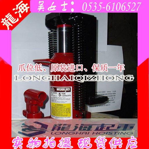 MHC-5RS-2鸭嘴爪式千斤顶,油压千斤顶