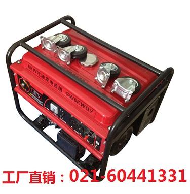 6千瓦汽油发电机 进口发电机