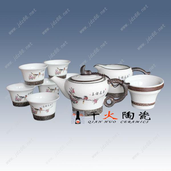 茶具套装批发陶瓷茶具套装批发