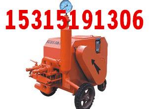 sub8.0砂浆泵【砂浆泵】高压砂浆泵