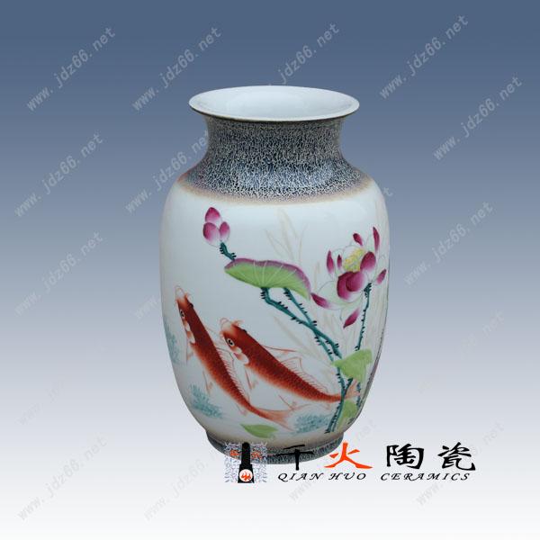 工艺花瓶批发陶瓷工艺花瓶批发