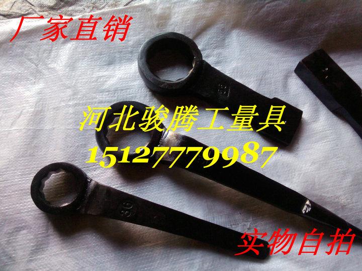 供应特种直柄梅花扳手品质优先,产品规格全