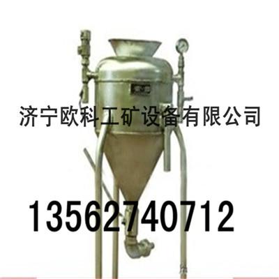 防爆型BQF-50型装药器井下装药器