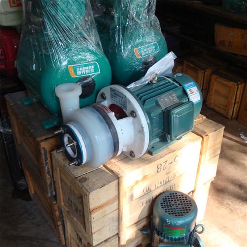 25FSB-10D南冠牌耐腐蚀化工泵
