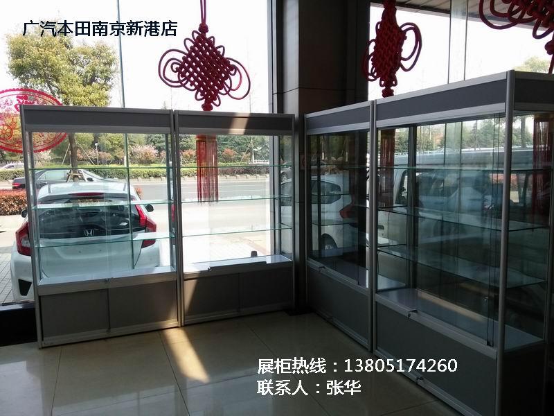 化妆品展示架、玻璃展示架、茶叶展示柜、江阴货架