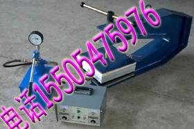 DXBG型电热式胶带点洞修补器