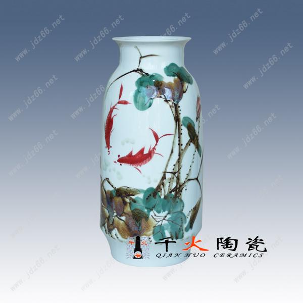 创意花瓶批发创意陶瓷花瓶批发