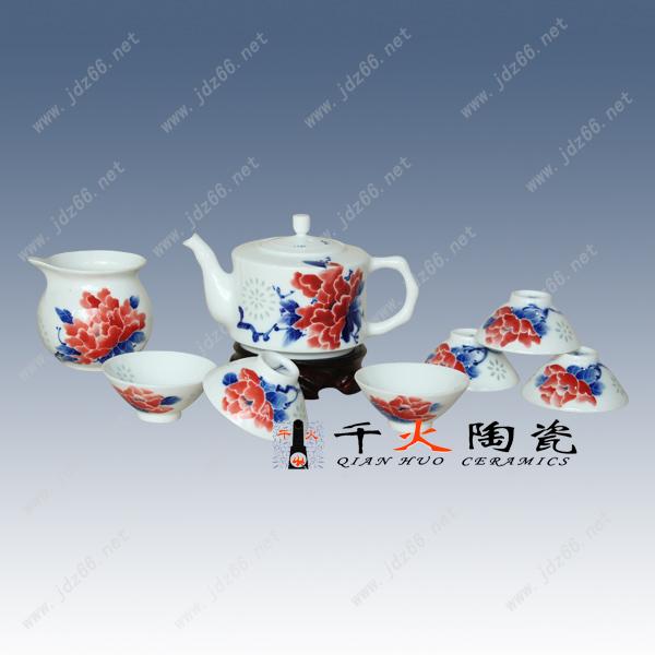 套装茶具批发陶瓷茶具套装批发