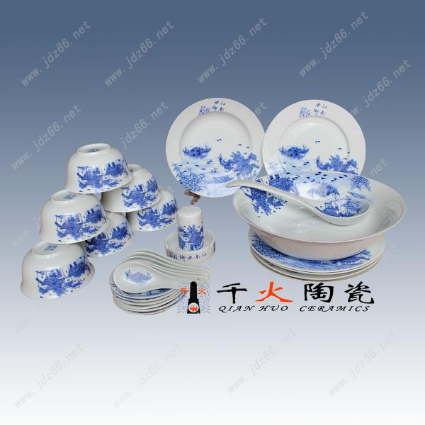 陶瓷餐具批发陶瓷餐具套装批发