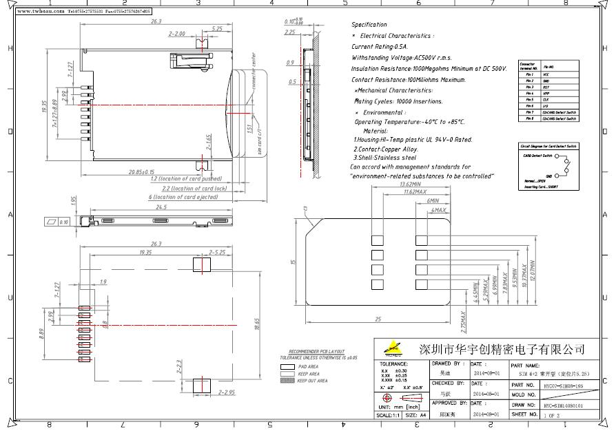 电路 电路图 电子 户型 户型图 平面图 原理图 894_626