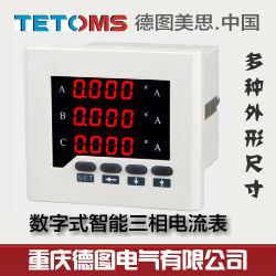 重庆德图三相电压表,三相电流表,380V,5A等