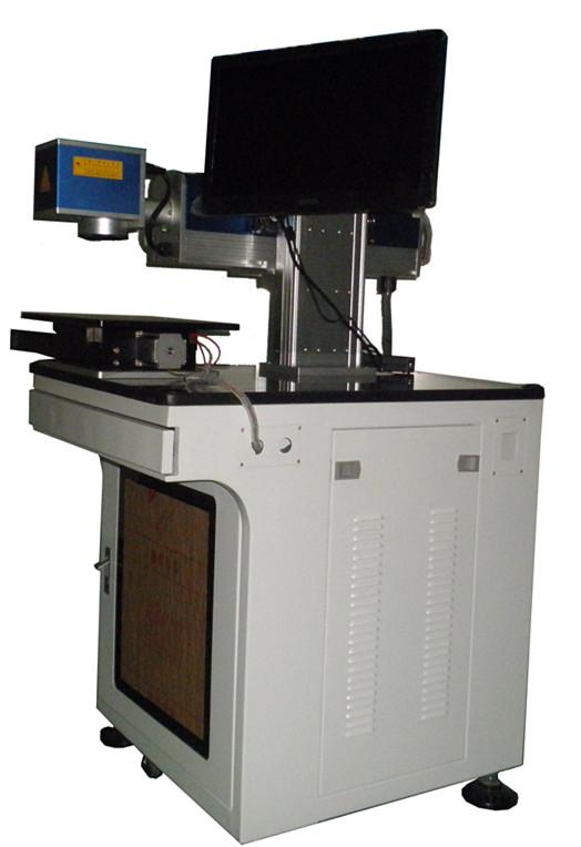 CO2激光打标机/玻璃激光打标机/电路板激光
