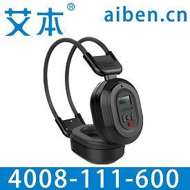 买英语听力耳机首选艾本耳机质量好