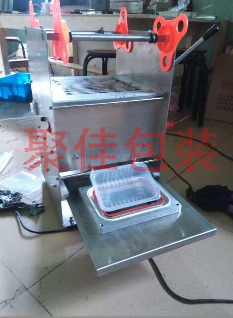 FK-01手压快餐盒封口机