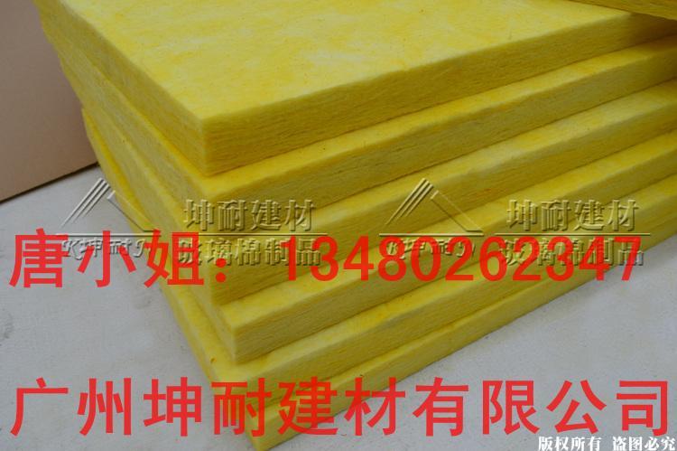 供应武陟县2.5公分隔热玻璃棉板