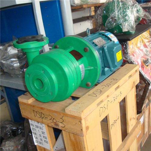 中山化工泵选南冠水泵_100FP-40化工泵型号大全