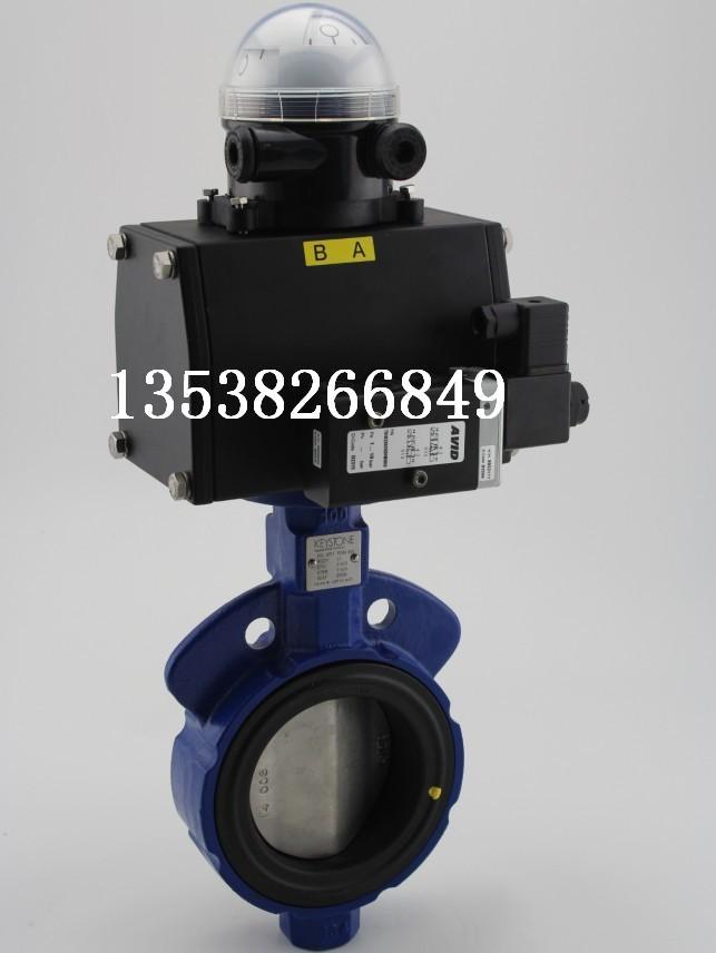 F990CEE2DN100+F79U012DA电控气动蝶阀