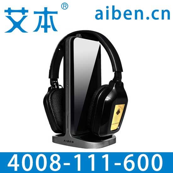 买立体声电视无线耳机还是艾本耳机质量好