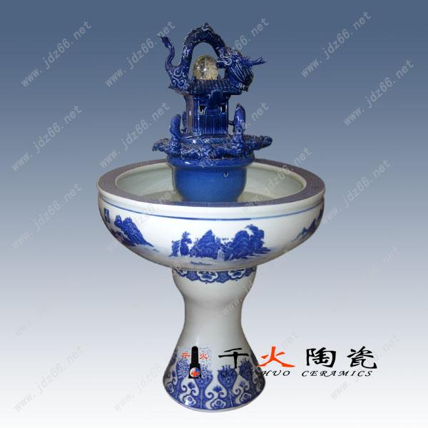 陶瓷喷泉批发陶瓷加湿器批发