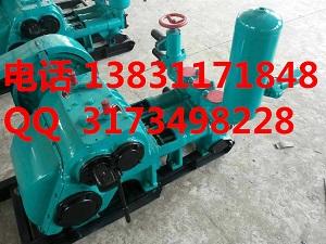 BW250泥浆泵配件厂家