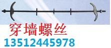 新型三段穿墙螺丝生产厂家批发价格