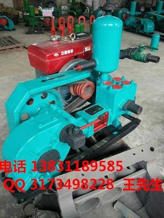 BW200泥浆泵一级代理商,BW200泥浆泵价格多少