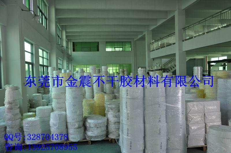 台湾不干胶商标材料供应-首选金震生产厂家