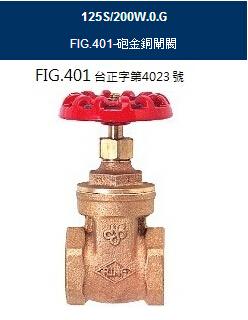 台湾RING东光FIG.401青铜闸阀-FIG.401青铜闸阀