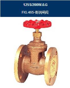 FIG.465青铜法兰闸阀台湾RING东光-上海总代理