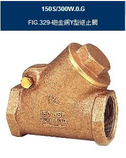 FIG.329台湾RING东光Y型止回阀-FIG329铜止回阀