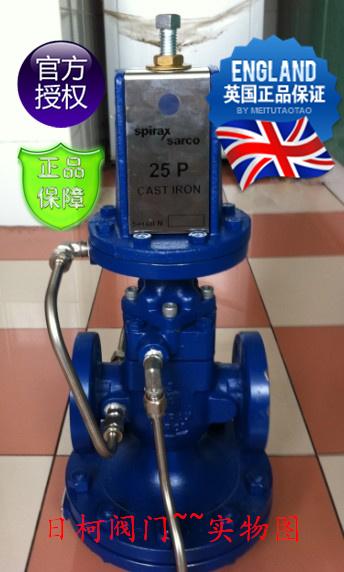 25P减压阀-英国斯派莎克导阀型隔膜式25P减压阀